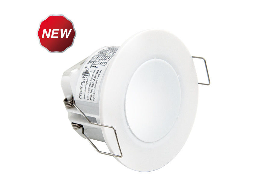 Breathing Detecting Microwave Motion Sensor  MSA015S